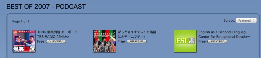 iTunes_Japan